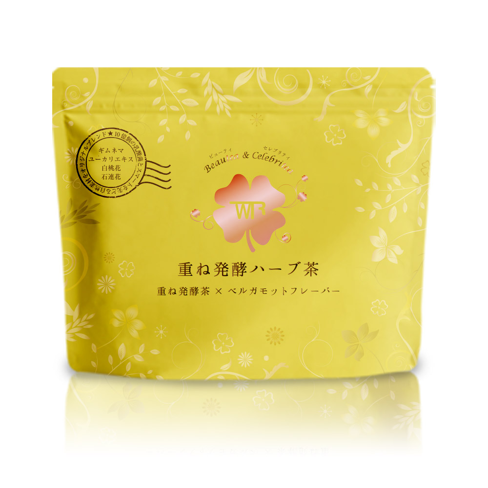 ダイエット 重ね発酵ハーブ茶